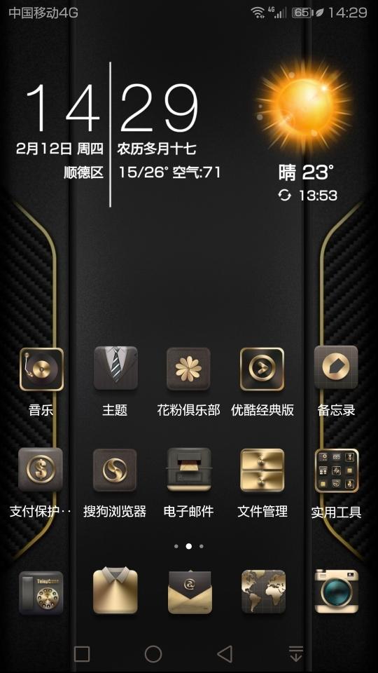 Screenshot_20191212-142951.jpg