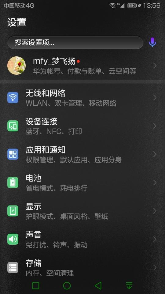 Screenshot_20191212-135653.jpg