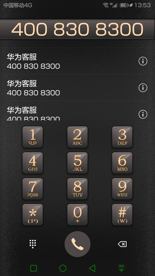Screenshot_20191212-135337.jpg