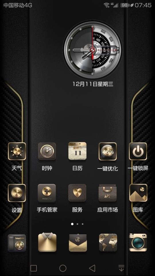 Screenshot_20191211-074500.jpg