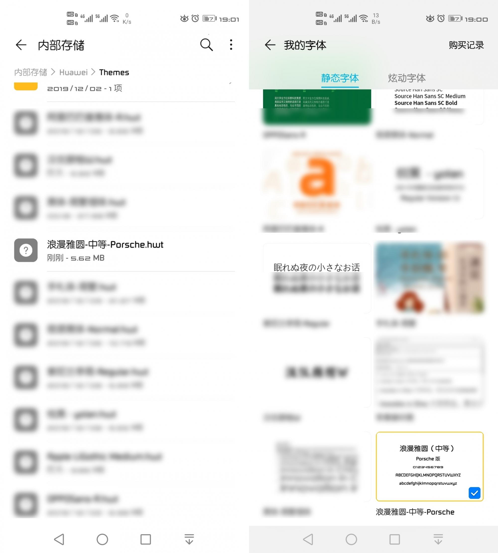 Screenshot_20191212_190101_com.huawei.hidisk.jpg