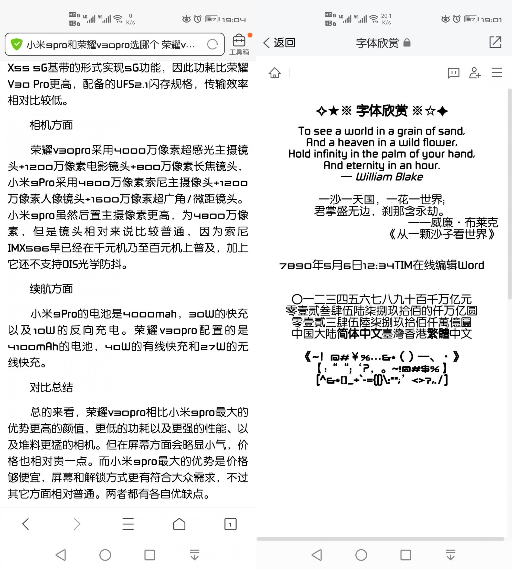 Screenshot_20191212_190423_com.tencent.mtt.jpg