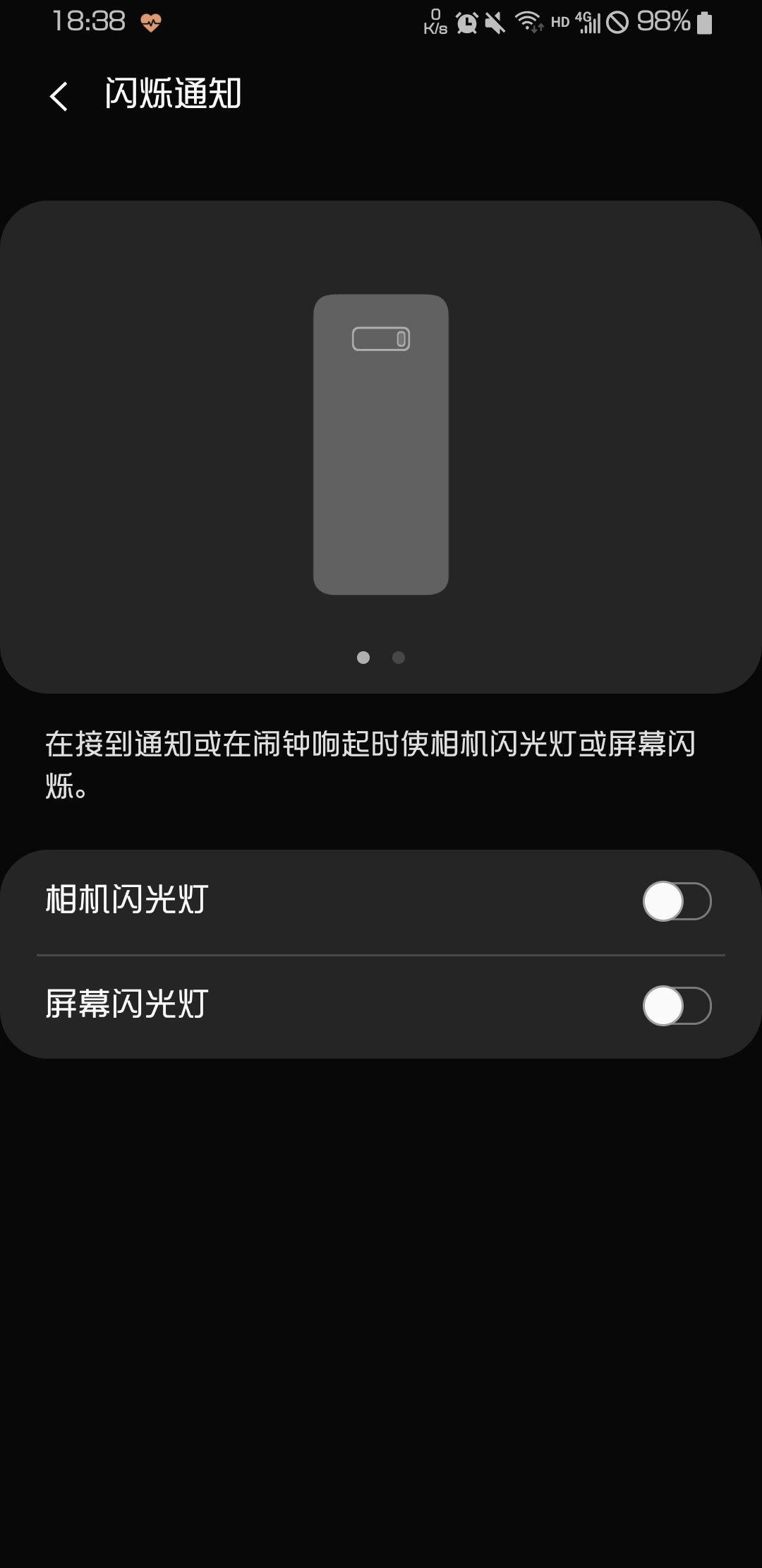 Screenshot_20191212-183821_Accessibility.jpg