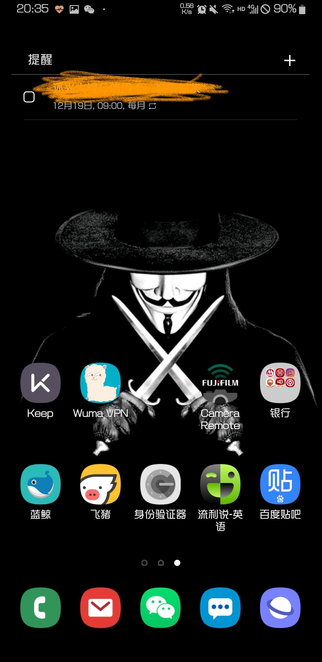 Screenshot_20191212-203532_One UI Home.jpg