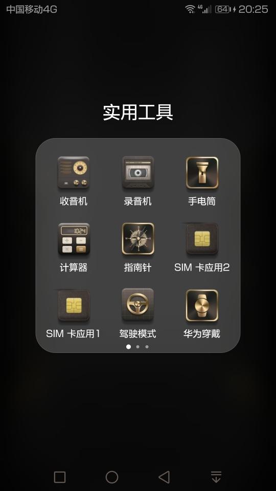 Screenshot_20191212-202523.jpg