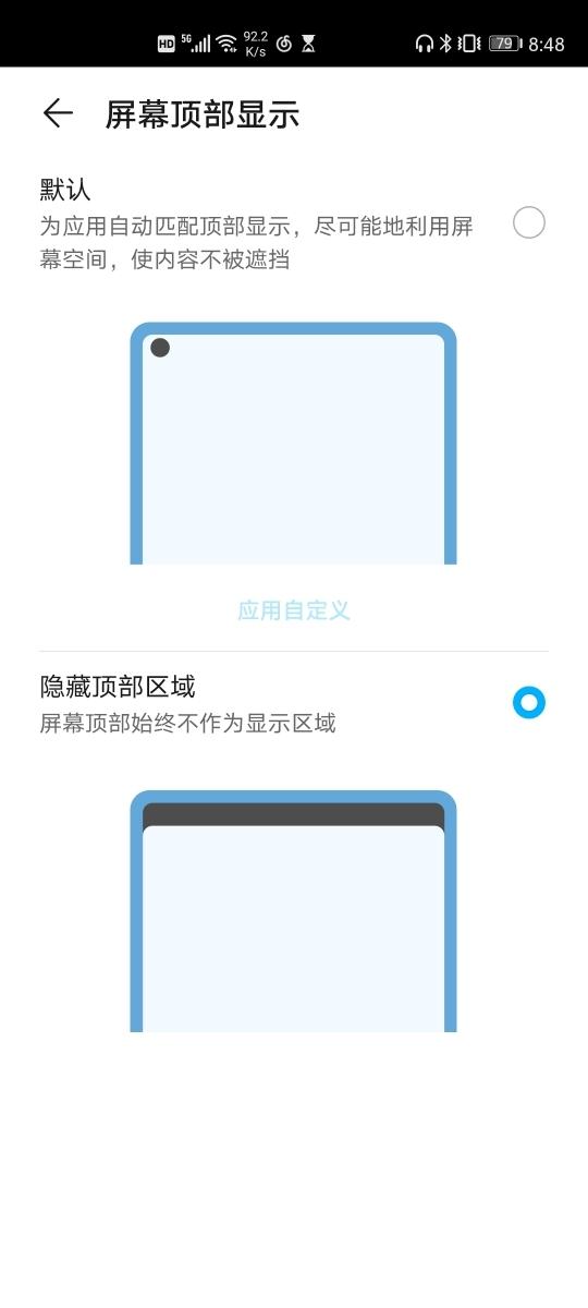 Screenshot_20191212_204842_com.android.settings.jpg