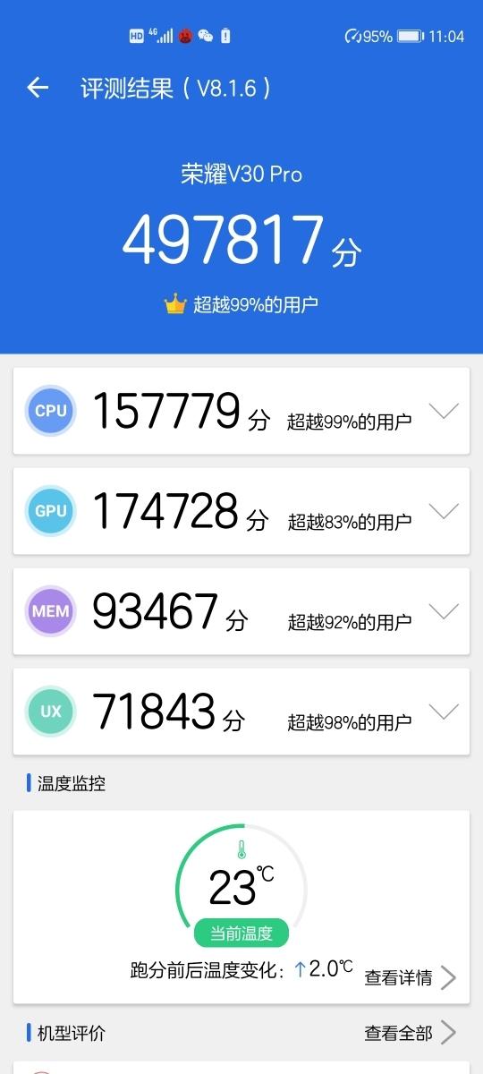 Screenshot_20191213_110453_com.antutu.ABenchMark.jpg