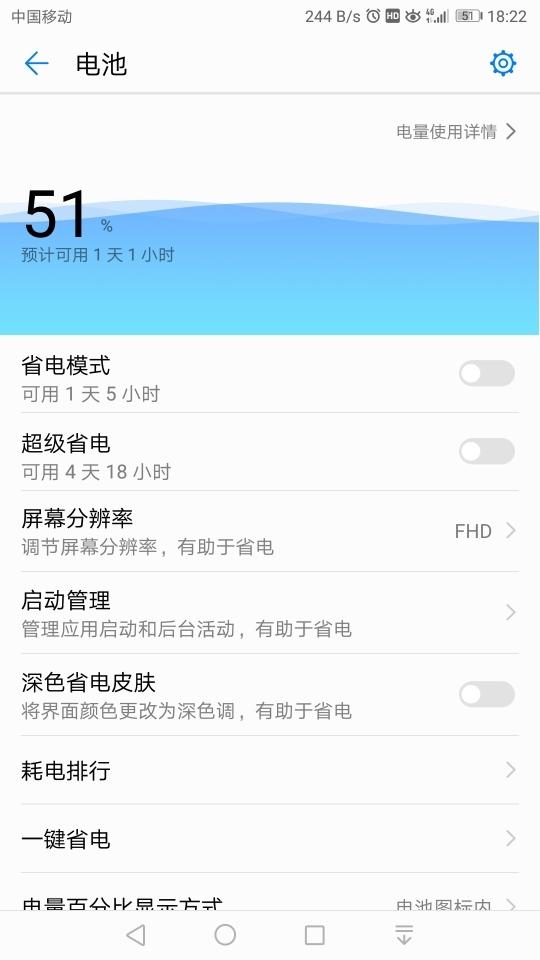 Screenshot_20191213-182209.jpg