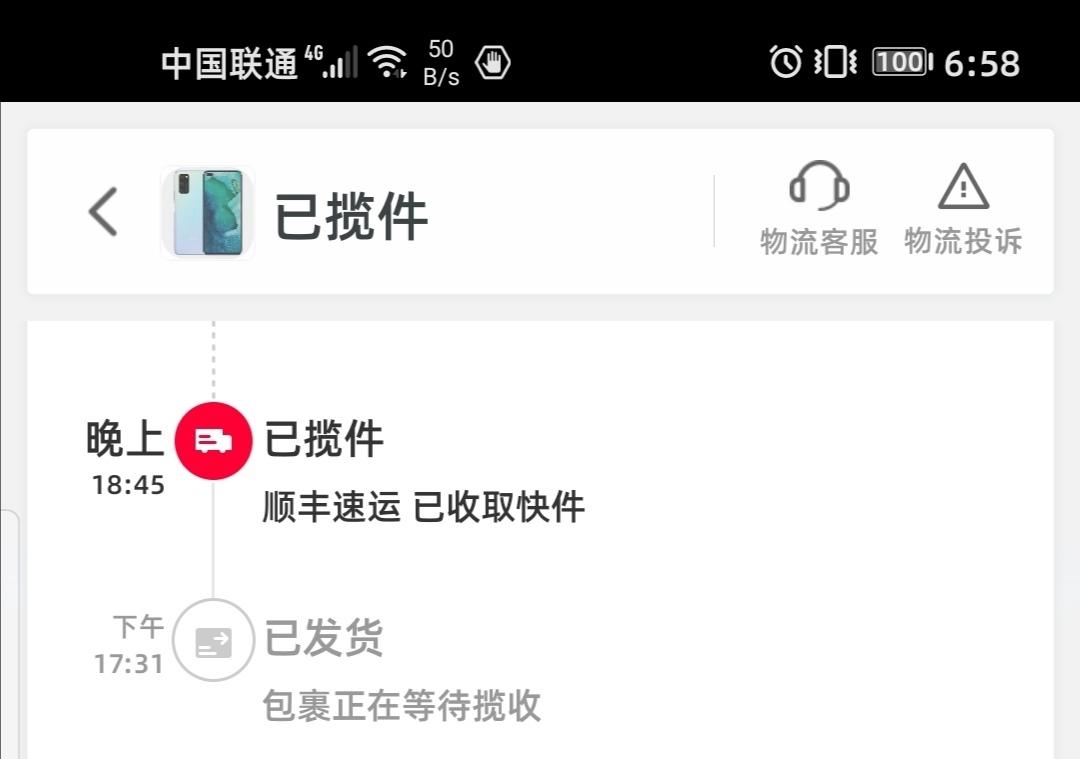 Screenshot_20191213_190001.jpg