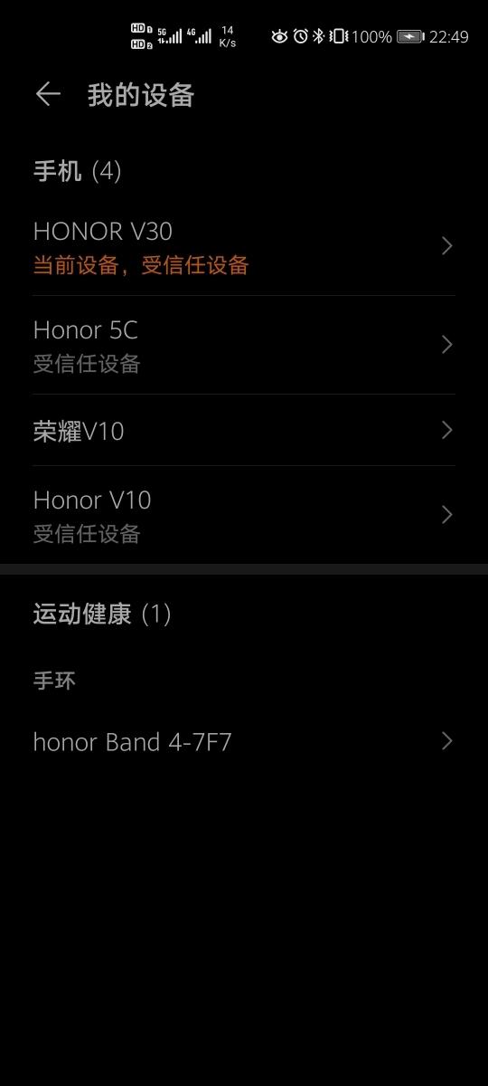 Screenshot_20191213_224912_com.huawei.hwid.jpg