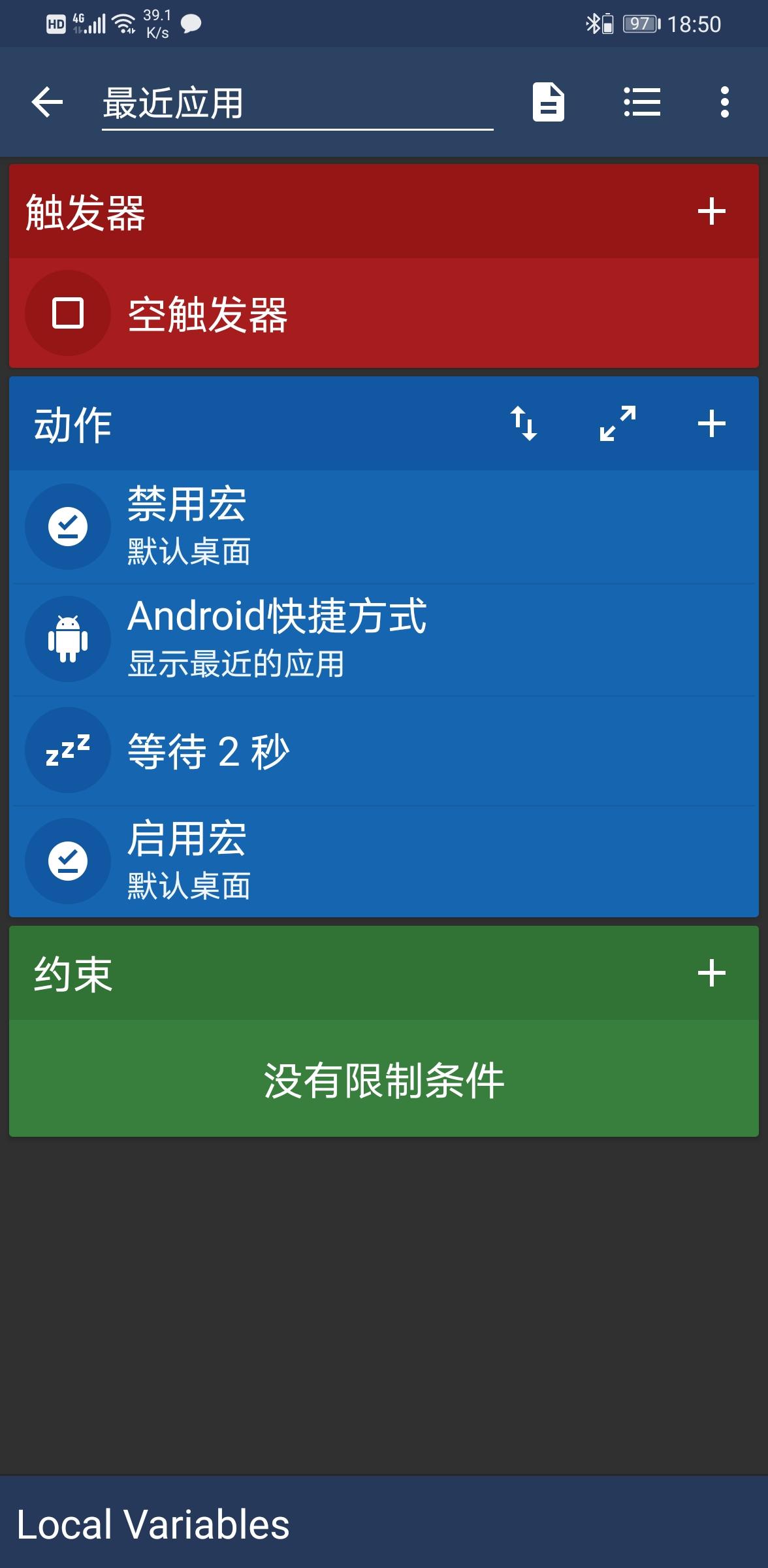 Screenshot_20191214_185006_com.arlosoft.macrodroid.jpg