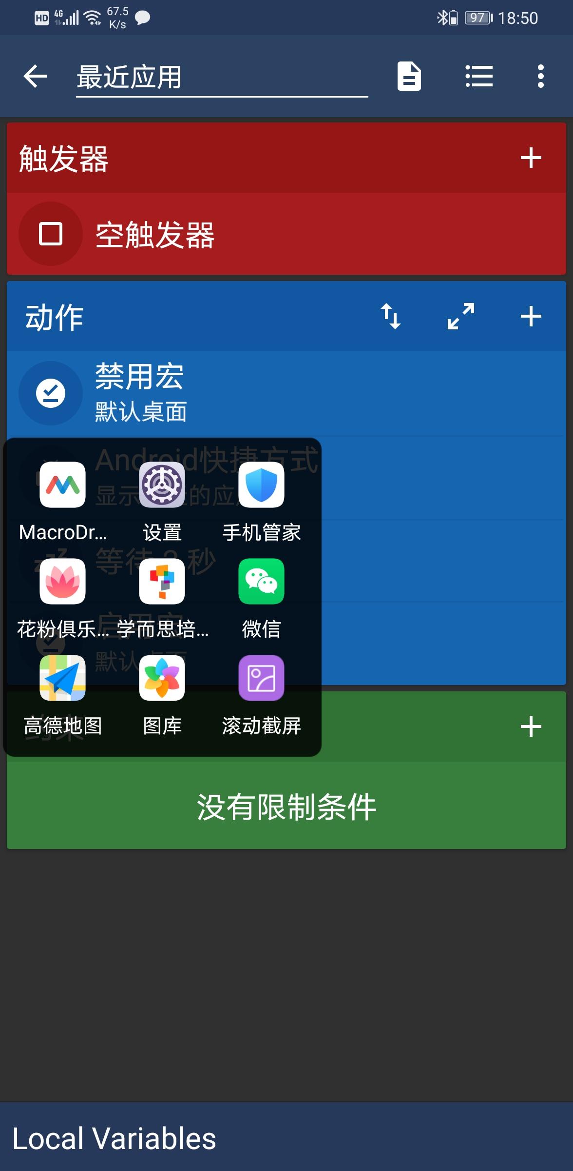 Screenshot_20191214_185012_com.arlosoft.macrodroid.jpg