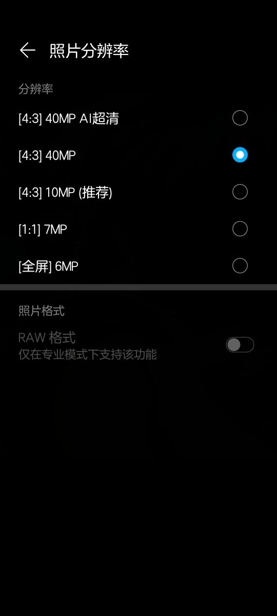 Screenshot_20191214_234045_com.huawei.camera.jpg