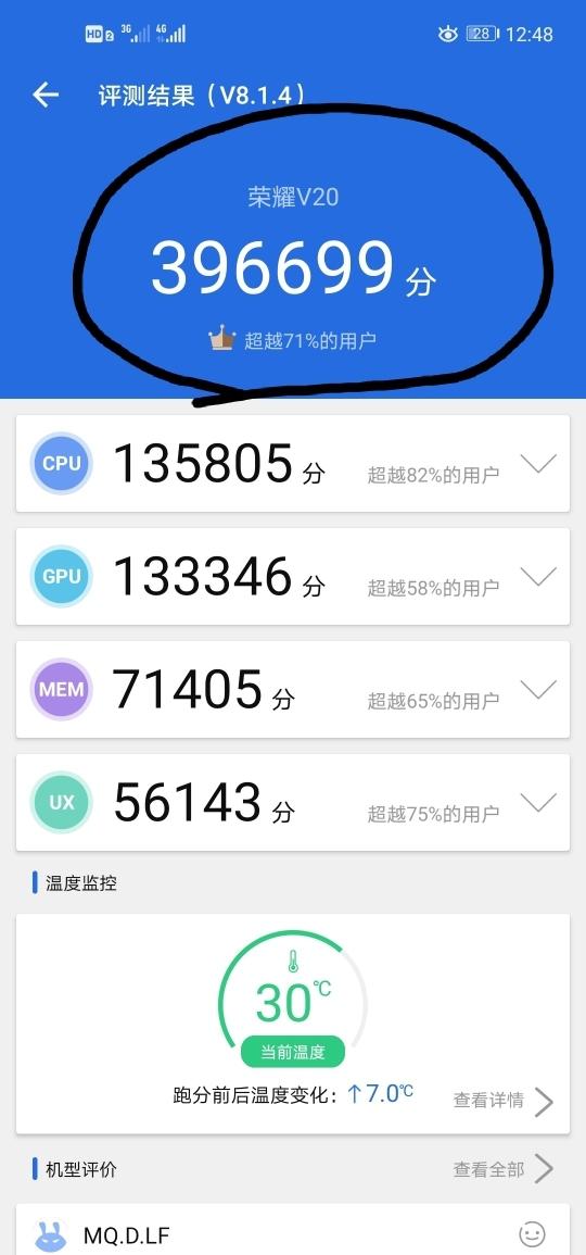 Screenshot_20191215_004839.jpg