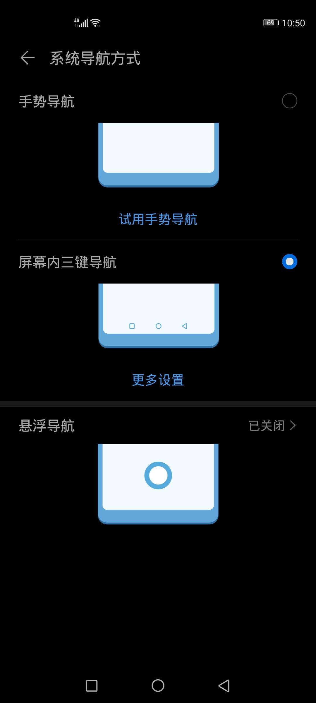 Screenshot_20191215_105001_com.android.settings.jpg