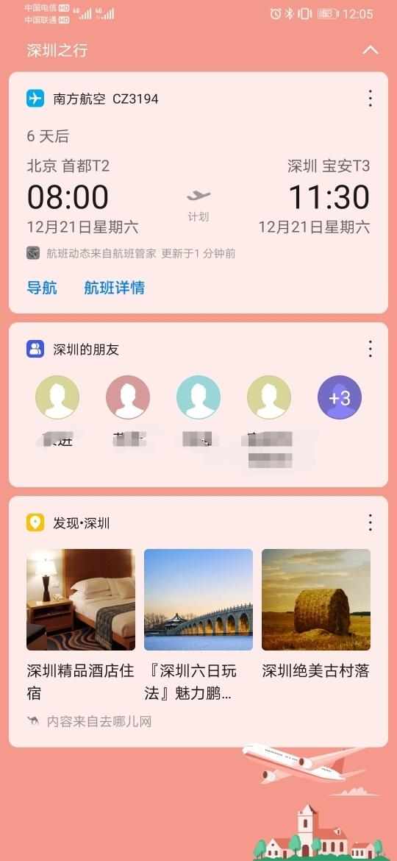 Screenshot_20191215_120619.jpg