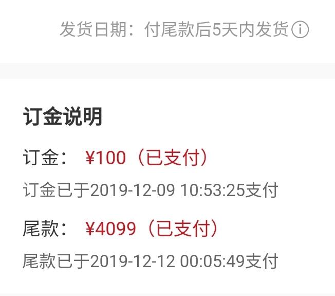 Screenshot_20191216_172708_com.vmall.client.png