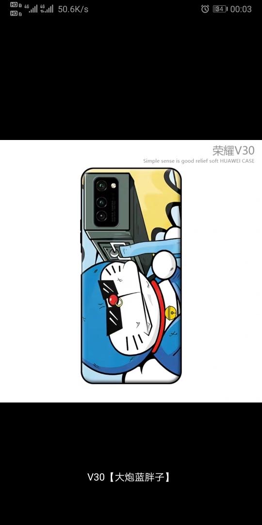 Screenshot_20191213_000338_com.taobao.taobao.jpg