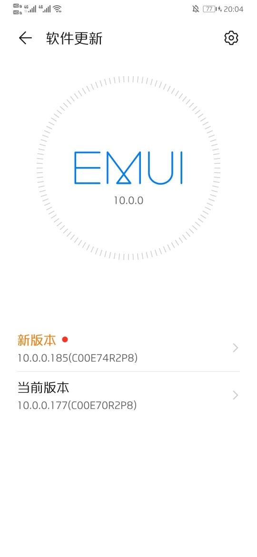 Screenshot_20191217_200451_com.huawei.android.hwouc.jpg