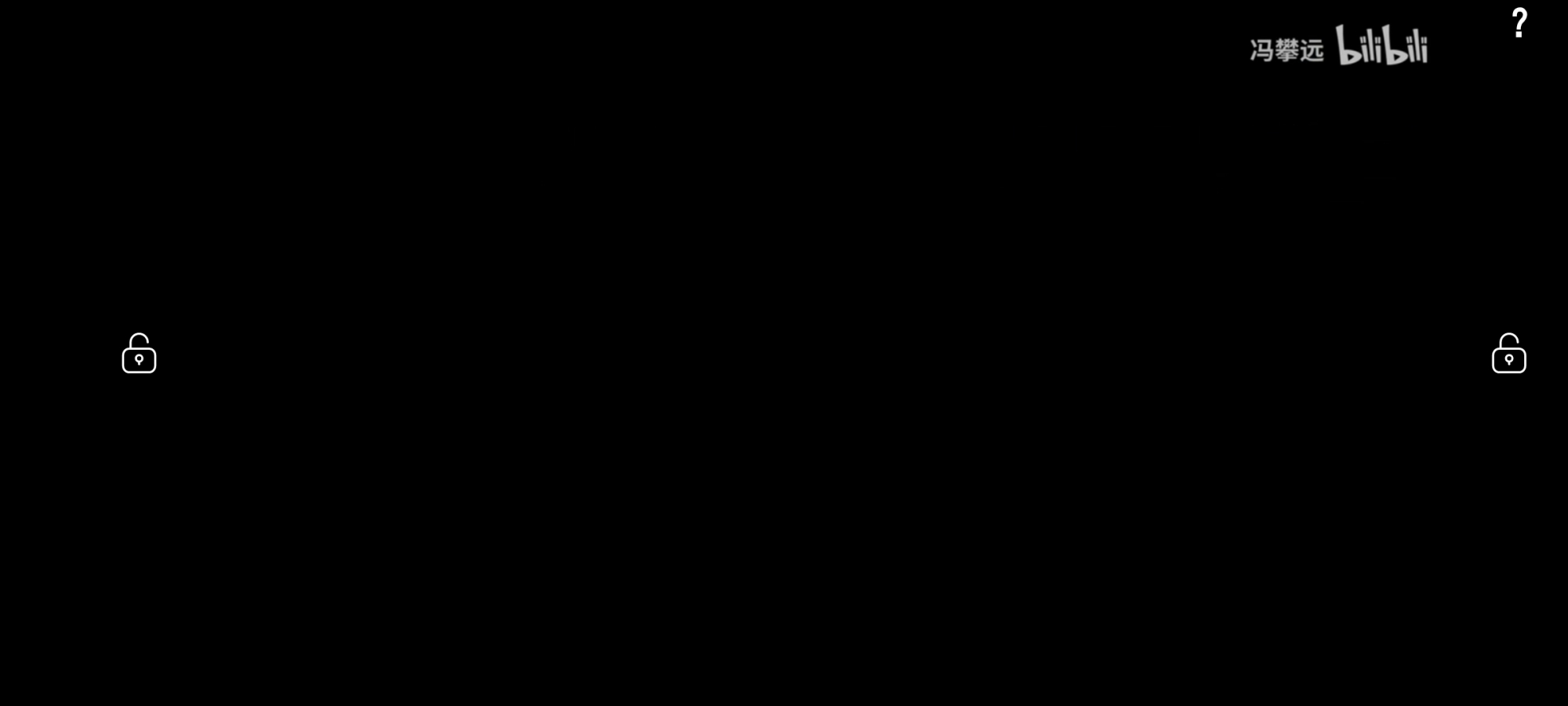 Screenshot_20191217_213422_tv.danmaku.bili.jpg
