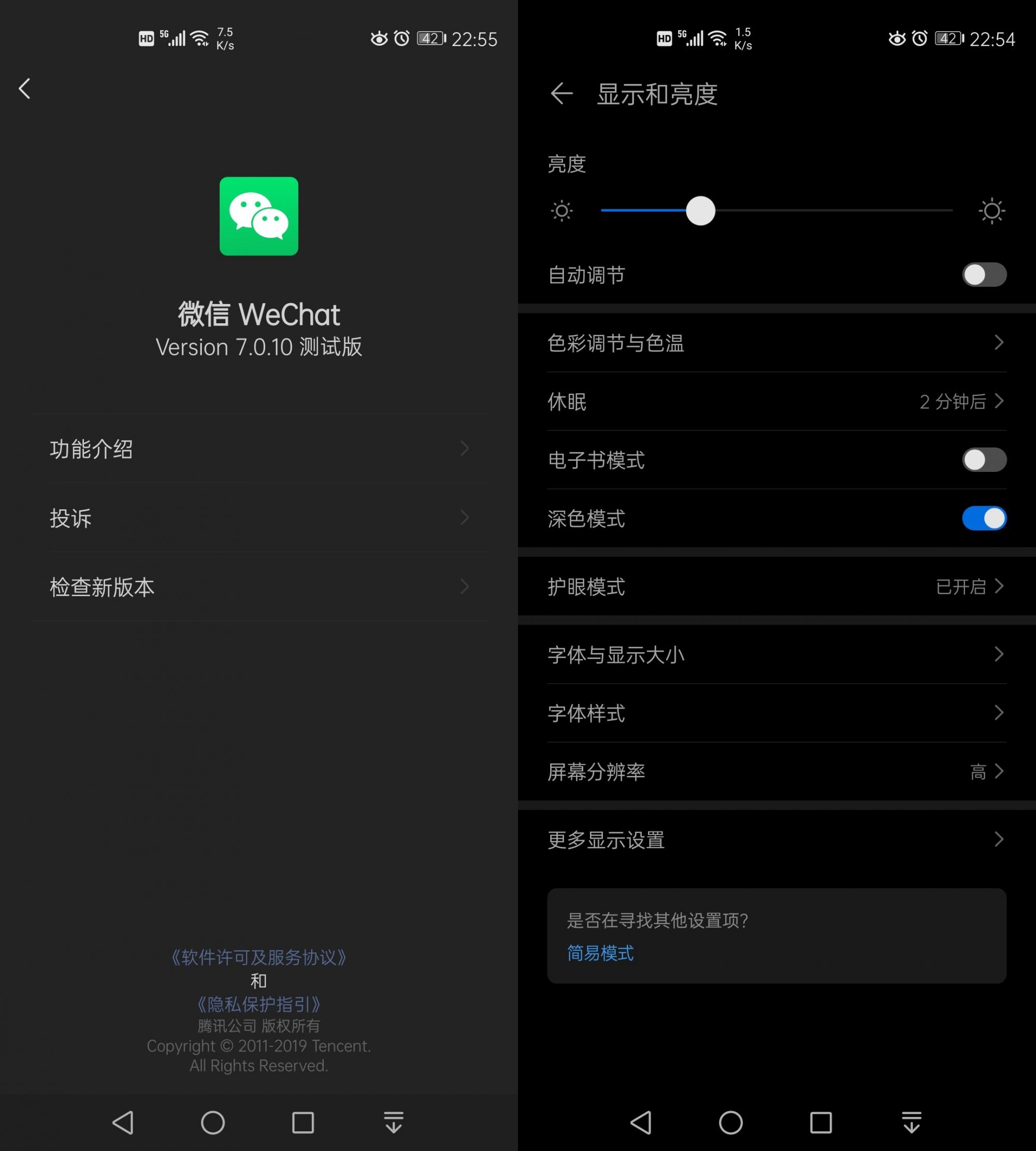 Screenshot_20191217_225502_com.tencent.mm.jpg