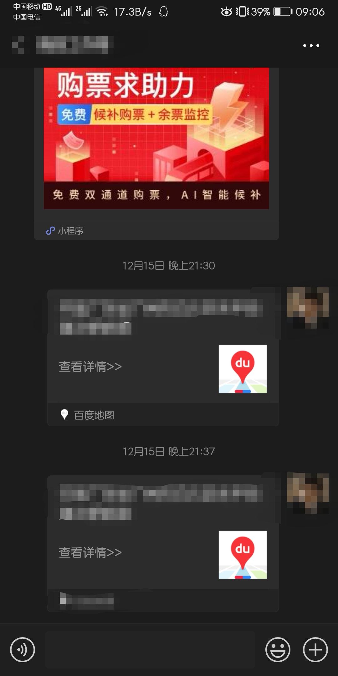 Screenshot_20191218_091037.jpg