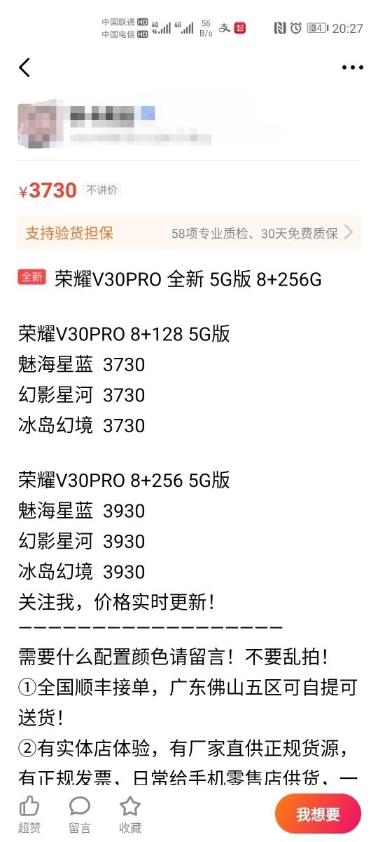 Screenshot_20191218_203543.jpg