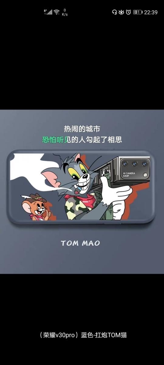Screenshot_20191218_223902_com.taobao.taobao.jpg