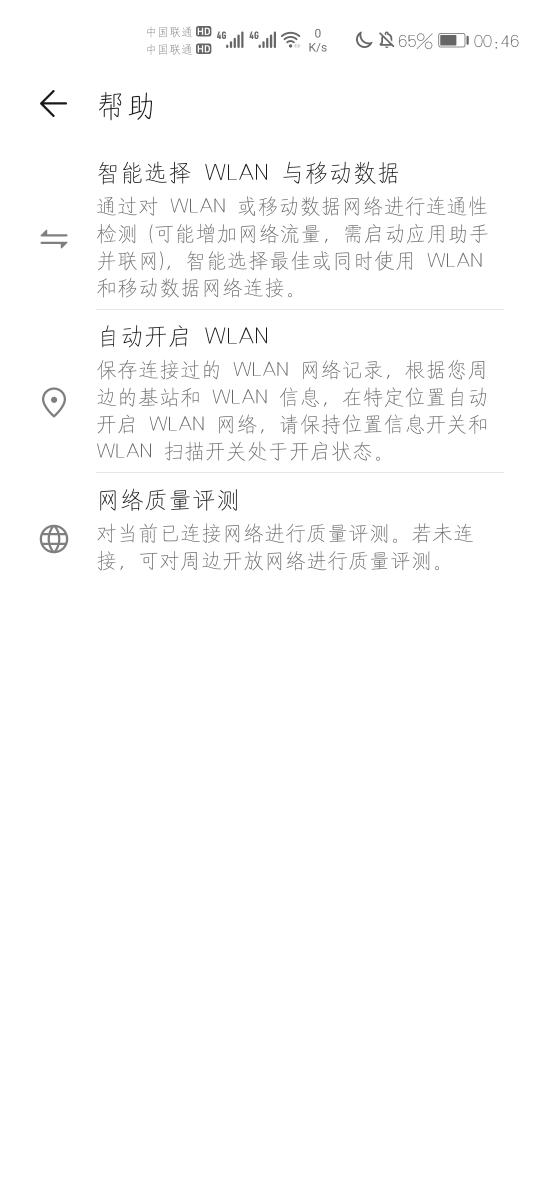 Screenshot_20191220_004652_com.android.settings.jpg