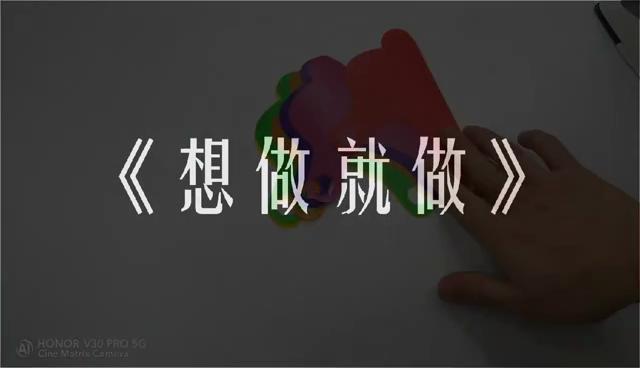 WeChat_20191220142936_20191220143413.JPG