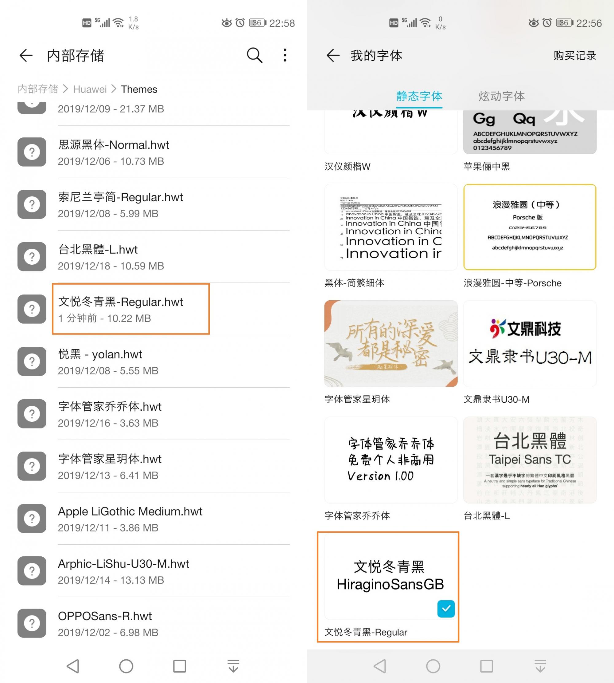 Screenshot_20191220_225852_com.huawei.hidisk.jpg