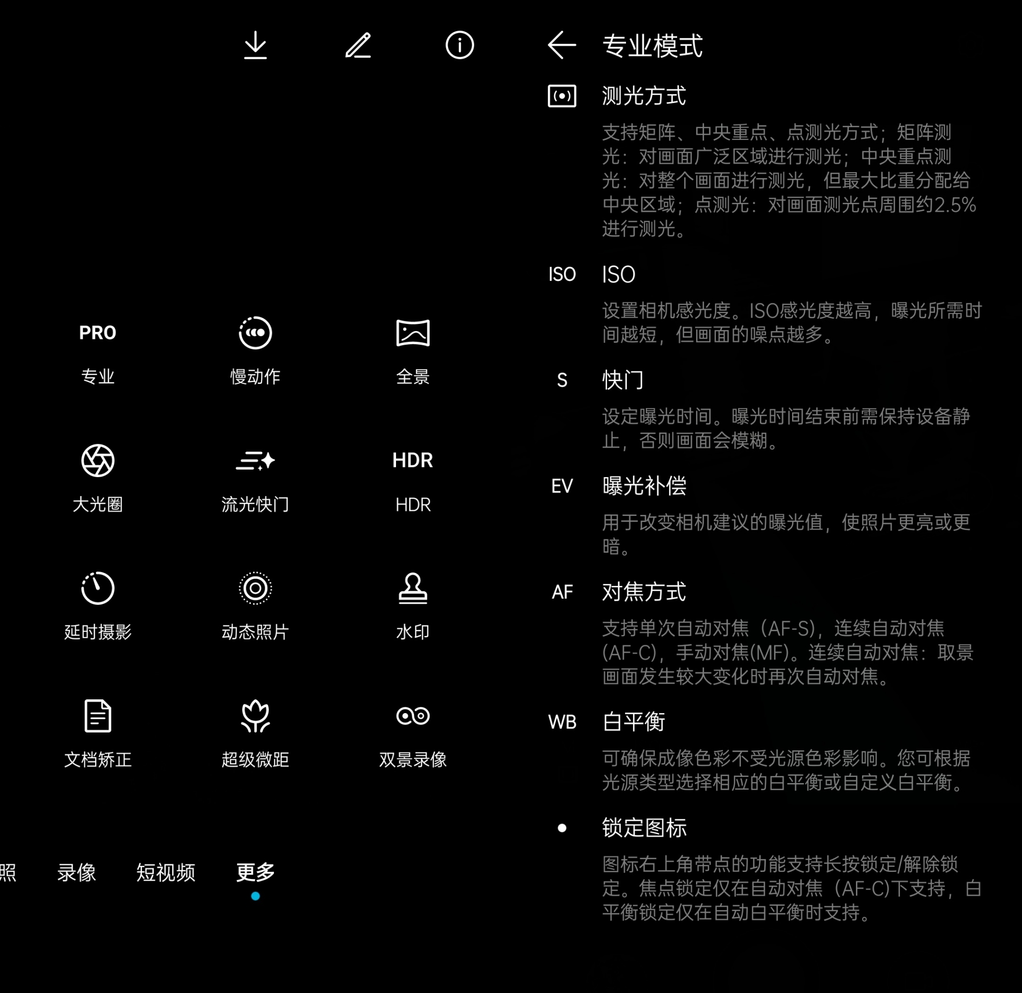 Screenshot_20191221_215115_com.huawei.camera.jpg