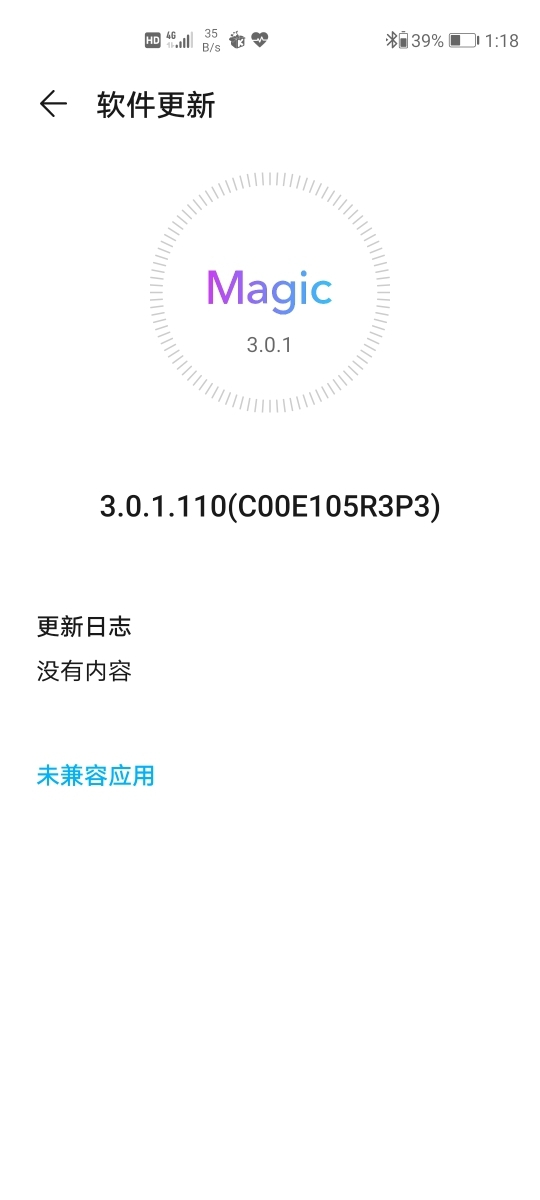 Screenshot_20191222_131825_com.huawei.android.hwouc.jpg