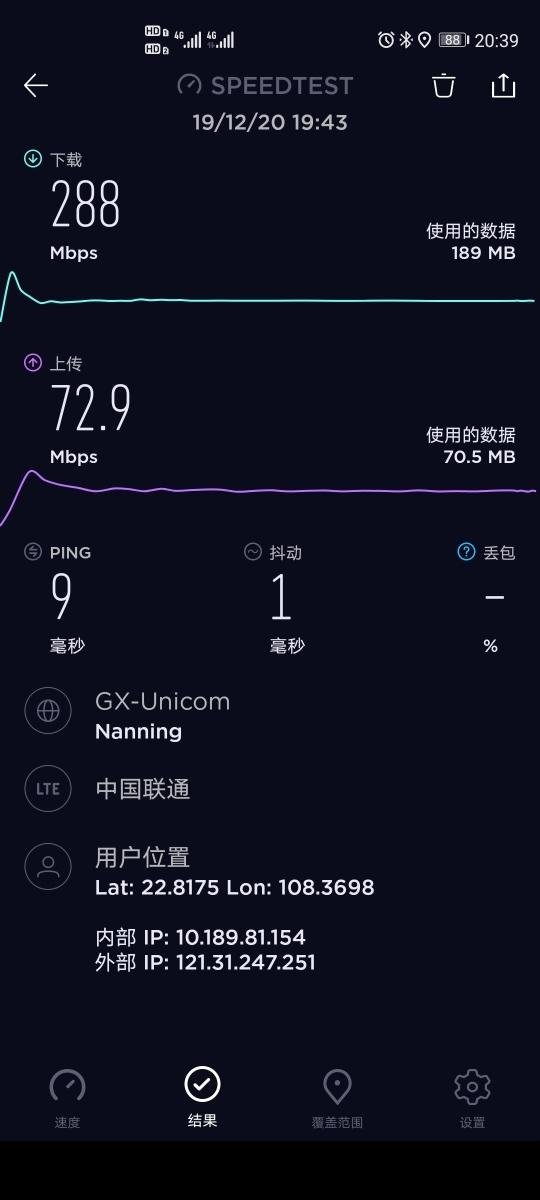 Screenshot_20191220_203925_org.zwanoo.android.speedtest.jpg