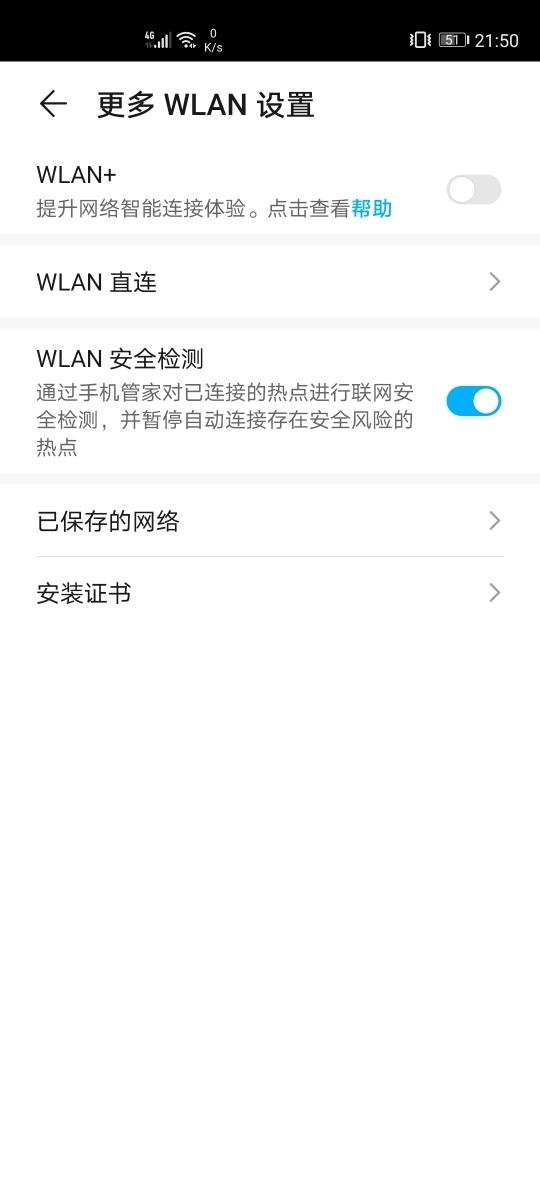 Screenshot_20191222_215047_com.android.settings.jpg