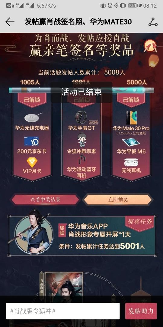 Screenshot_20191224_081205_com.android.mediacenter.jpg