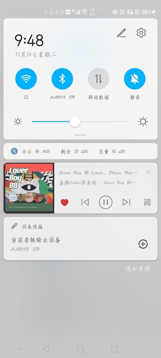 Screenshot_20191224_214859_com.huawei.fans.jpg
