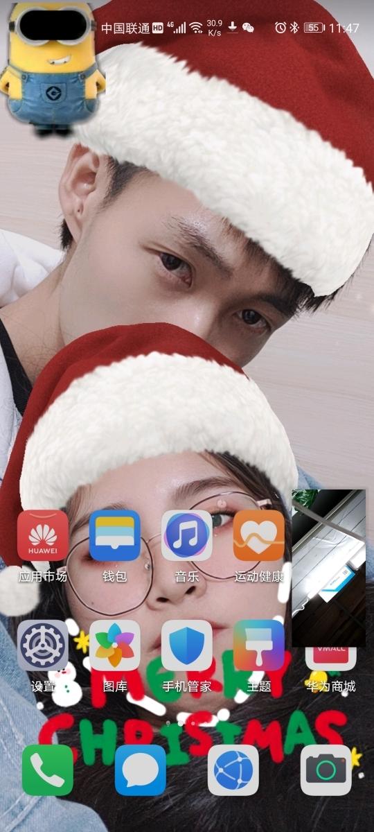 Screenshot_20191224_234751_com.huawei.android.launcher.jpg