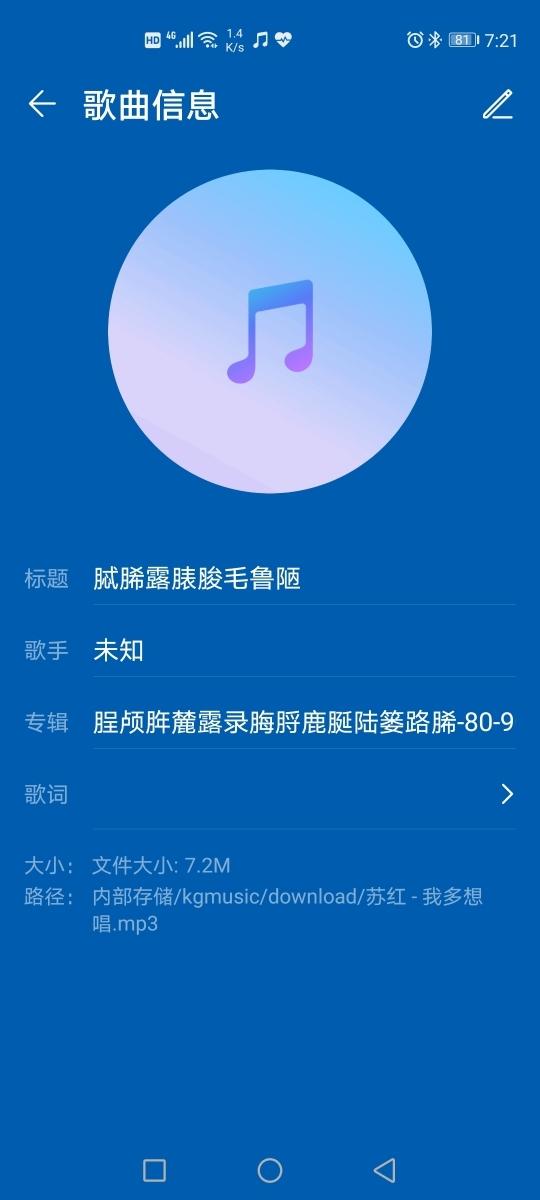 Screenshot_20191226_072159_com.android.mediacenter.jpg