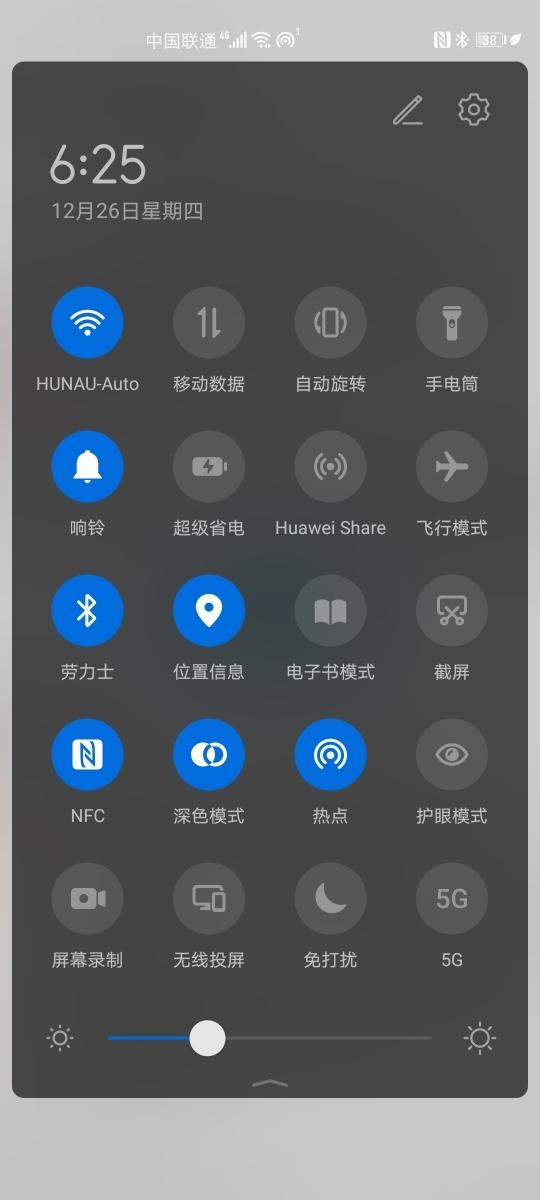 Screenshot_20191226_182545_com.huawei.fans.jpg