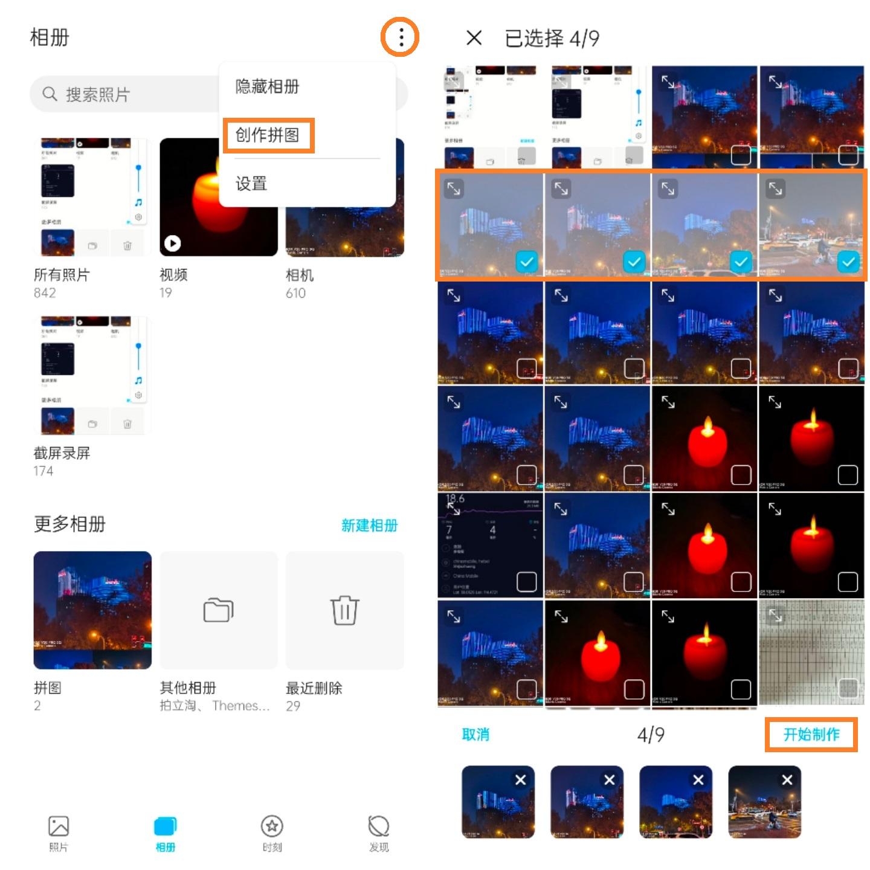 Collage_20191227_200822.jpg