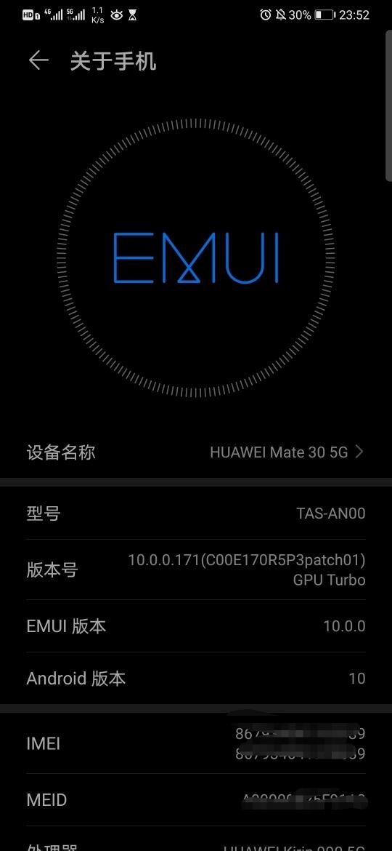 Screenshot_20191227_235244.jpg