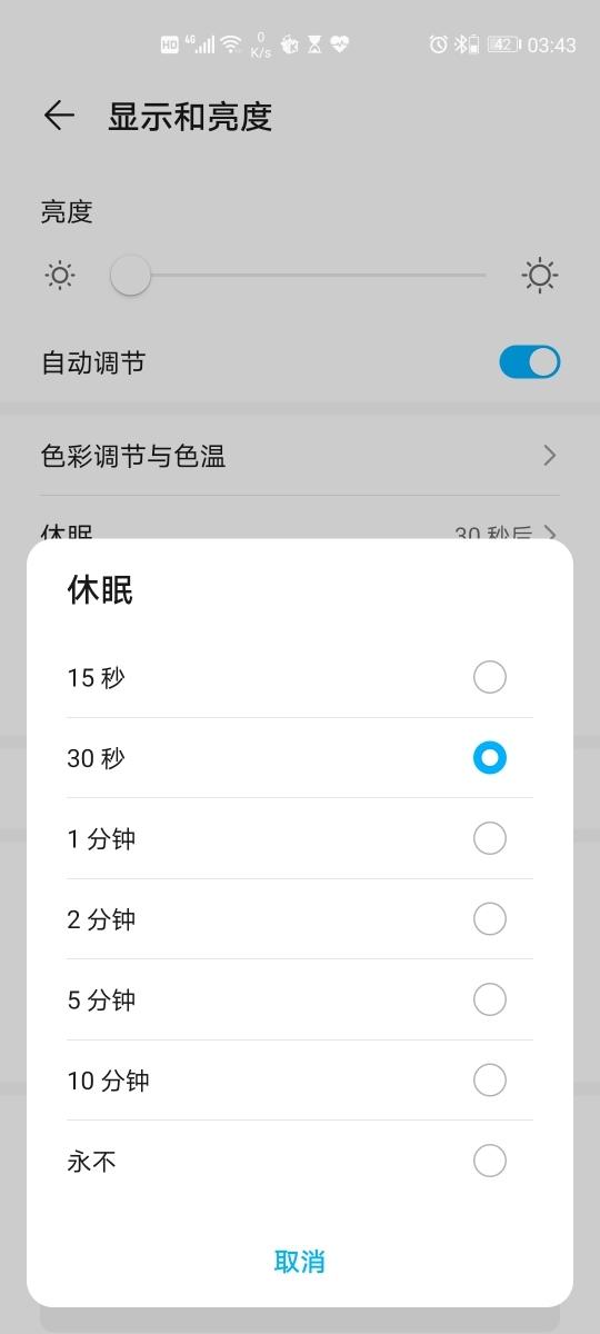 Screenshot_20191228_034328_com.android.settings.jpg