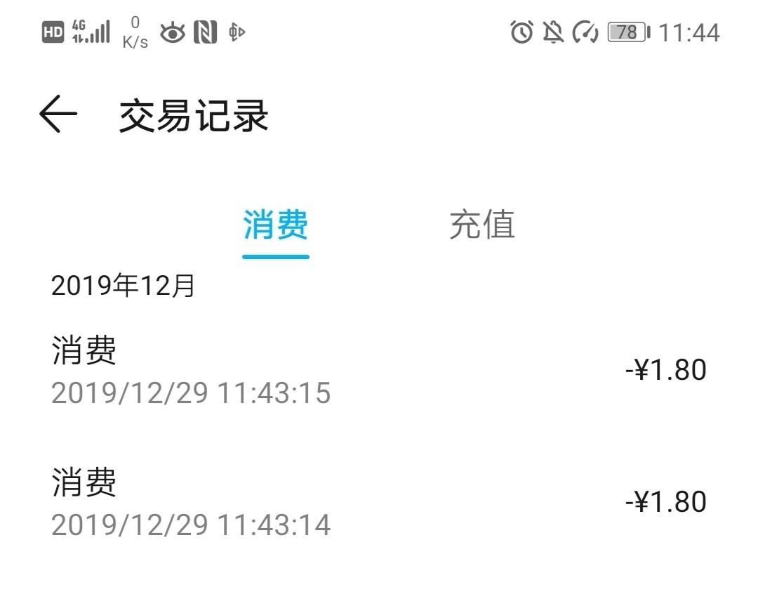 Screenshot_20191229_114646.jpg