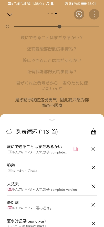 Screenshot_20191229_180100_com.android.mediacenter.jpg