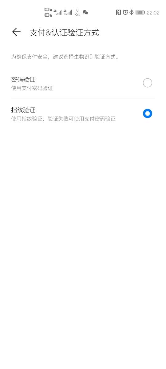Screenshot_20191229_220240_com.huawei.wallet.jpg