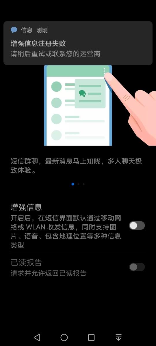 Screenshot_20191231_200209_com.android.mms.jpg
