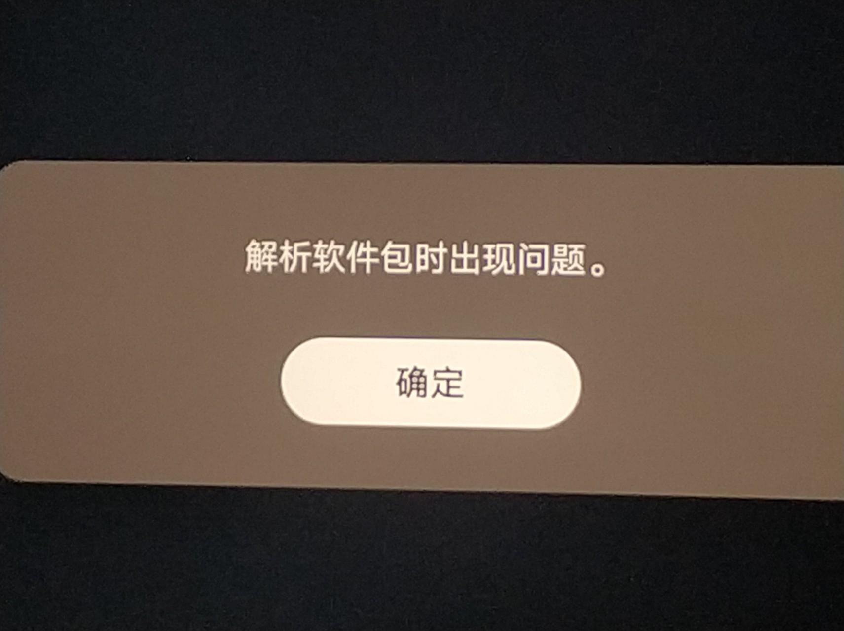 IMG_20200101_083525.jpg