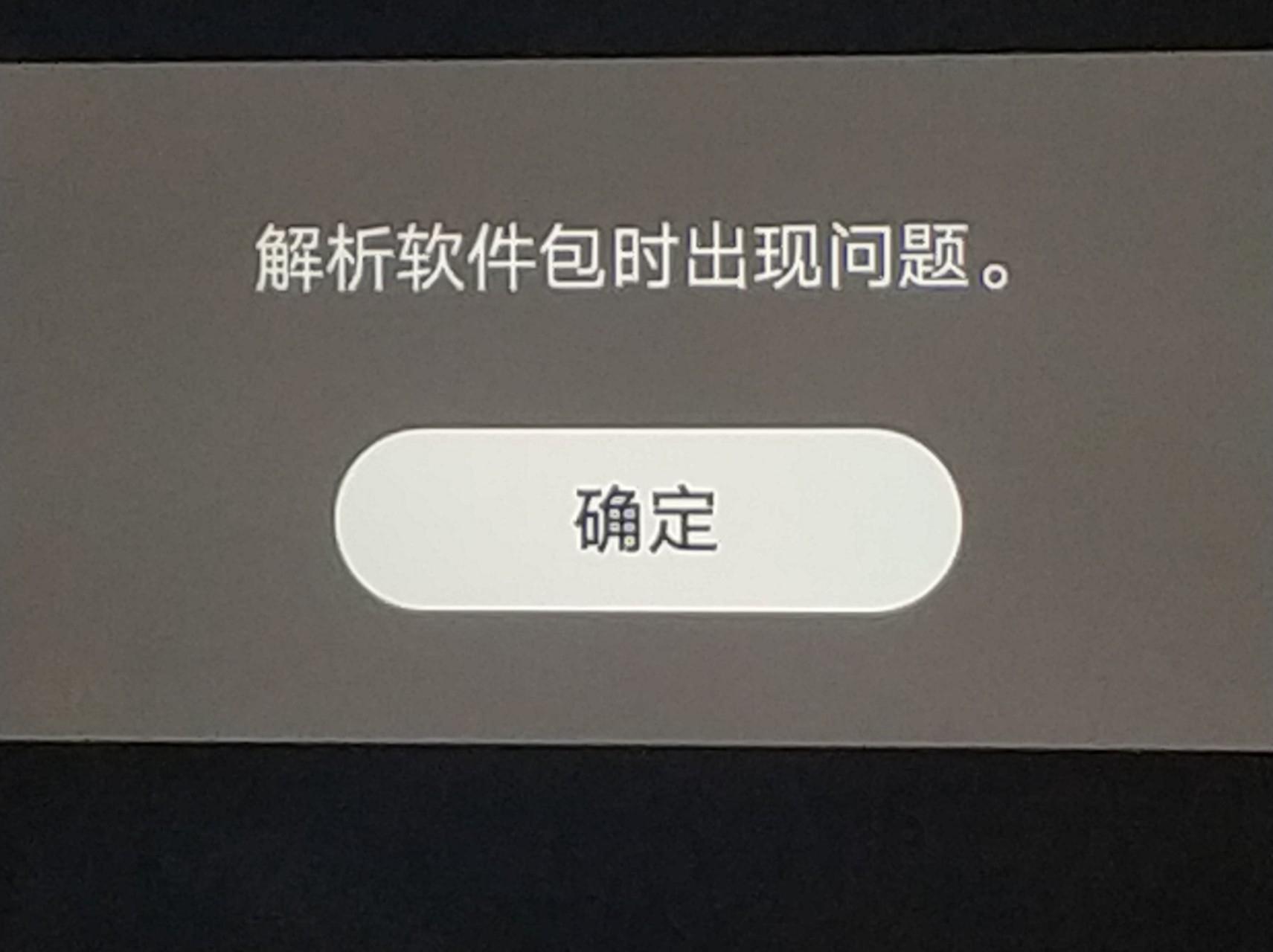 IMG_20200101_084102.jpg
