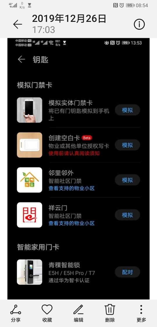 Screenshot_20200101_085429_com.android.gallery3d.jpg